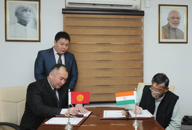 MoU on Cooperation in the Textile sector signed on 17 March 2015